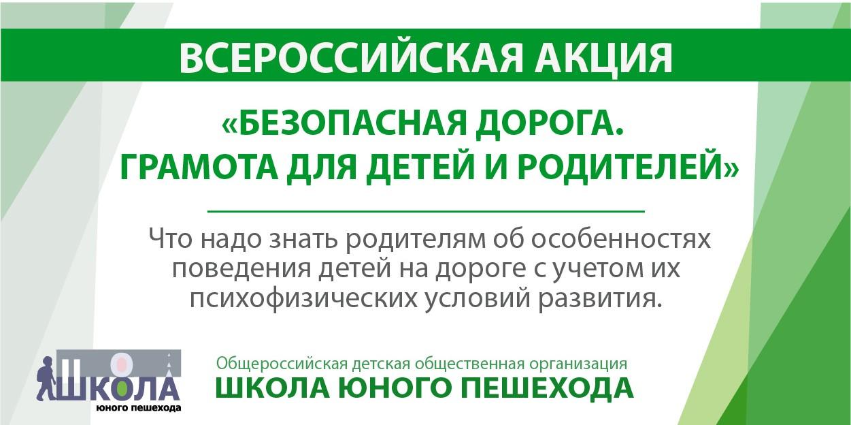 ДОРОГА баннер на сайт АКЦИЯ