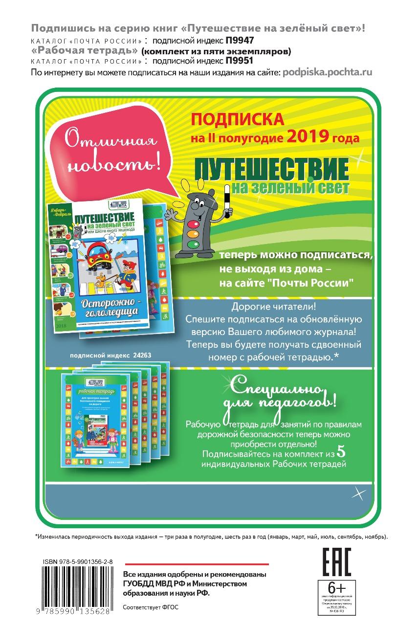IMG-20190531-WA0001