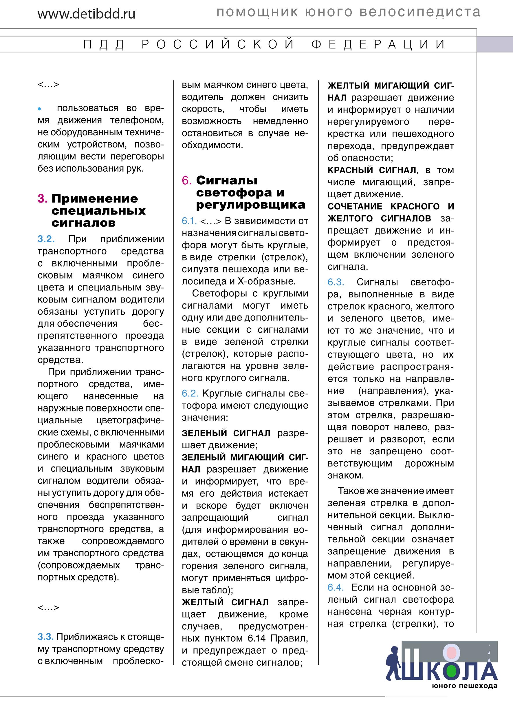 velo_15_06_2009.indd