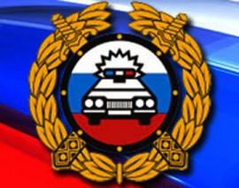 Поздравление начальнику ГУОБДД МВД России В.И. Нилову