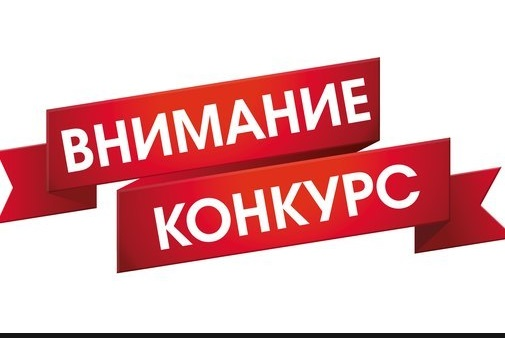 Картинки по запросу rjyrehc