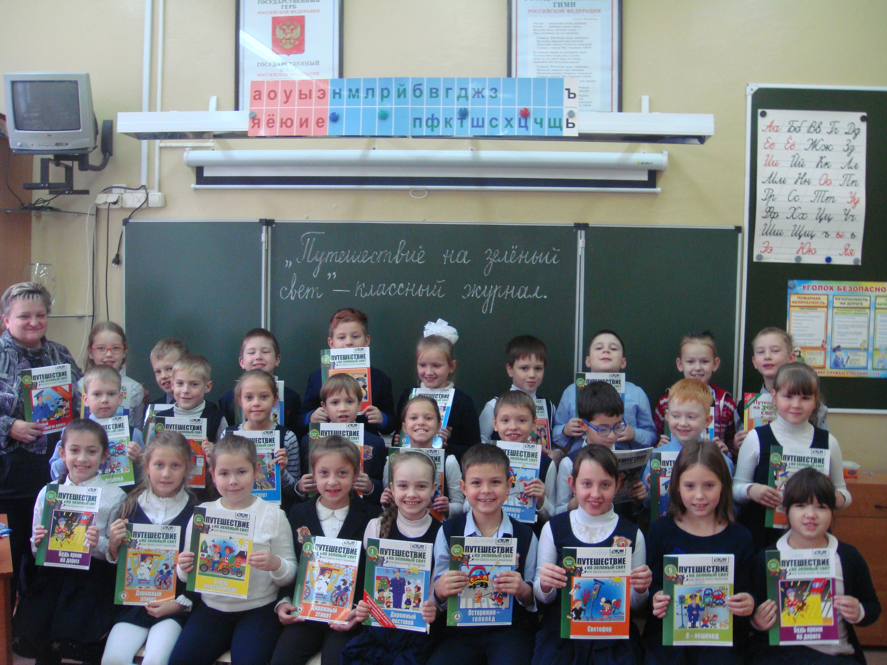 2-a-klass-i-chernyisheva-olga-ivanovna-mbou-sosh-8-g-krasnogorsk-moskovskaya-oblast