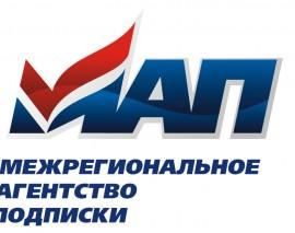Подписка на 1-ый номер «Дорожный постовой» пособия «Путешествие на зелёный свет» принимается до 18 декабря.