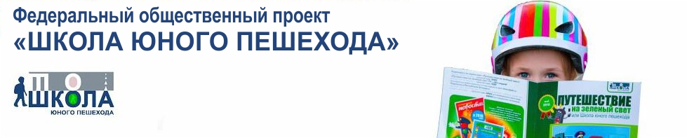 http://detibdd.ru/wp-content/uploads/2016/10/new-logo4.jpg