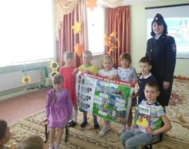 В Новосибирской области инспекторы ГИБДД провели мероприятие ко Всемирному дню ребенка  «Правила знай и соблюдай!»