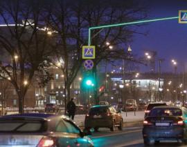 В Москве запустили эксперимент по инновационной подсветке светофоров