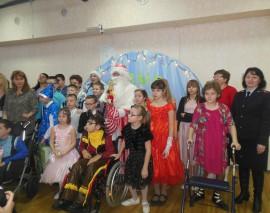 Новогоднее праздничное мероприятие для детей-инвалидов и детей с ограниченными возможностями здоровья