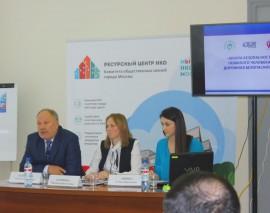 В Москве прошел Круглый стол «Безопасность пожилого человека на дороге»