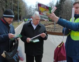 В парке «Кузьминки» города Москвы прошла акция «Безопасность пожилого человека на дороге»