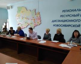 Педагогический совет Регионального Ресурсного Центра Дистанционного Обучения