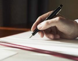 О подготовке проекта базового Федерального закона в сфере ГМП