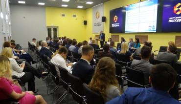 Установочное заседание Комиссии по молодежной политике Социальной платформы ВПП «Единая Россия»