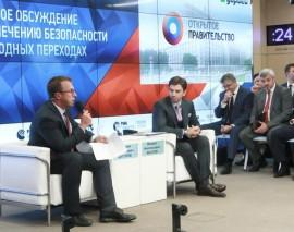 Обсуждение плана по обеспечению безопасности на пешеходных переходах в МИА «Россия Сегодня»
