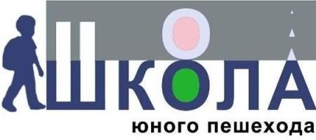 Логотип ШЮП