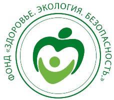 фонд лого нью2