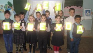 Про азбуку дорог рассказали первоклассникамсотрудники Новосибирской Госавтоинспекции
