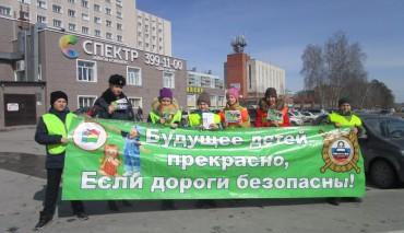 Сотрудники Новосибирской ГИБДД и активисты ЮИД  напоминают о правилах движения на перекрестках