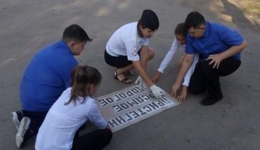 Граффити – акция «Дороги! Дети! Безопасность!»