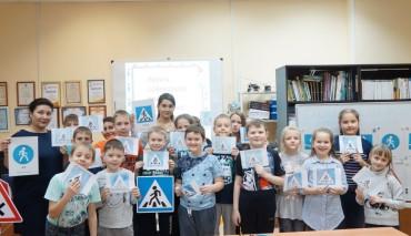 В Ханты-Мансийском автономном округе – Югры провели интересную познавательную программу «Самый главный дорожный знак».