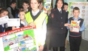В Новосибирской области прошла Минутка безопасности «Памятка в дорогу!»