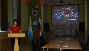 «ЗДОРОВАЯ НАЦИЯ» приняла участие в Краевом семинаре по дорожной безопасности, прошедшем в Петропавловске-Камчатском