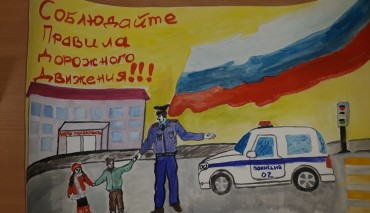 Школьники из Свердловской области провели акцию «Пешеходный переход».