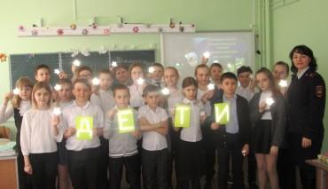 В областном центре образования Новосибирской области прошло комплексное мероприятие «Дорога – не игра!»