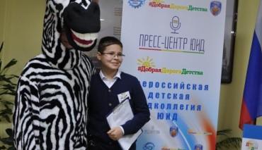 V городская детская конференция «Движение ЮИД – за безопасность на дорогах!» прошла в Санкт-Петербурге