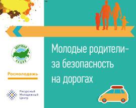 Путешествие на зелёный свет во всех регионах России