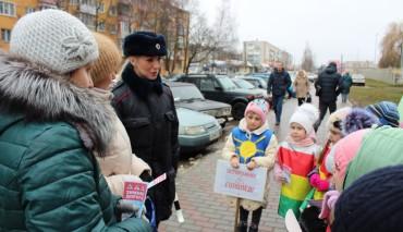 В Брянской области прошла акция «Осторожно – ГОЛОЛЕД!»