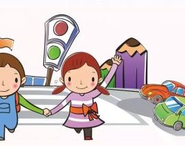 Родители – активные помощники педагогов
