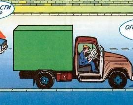 Как не попасть в типичные дорожные «ловушки»?