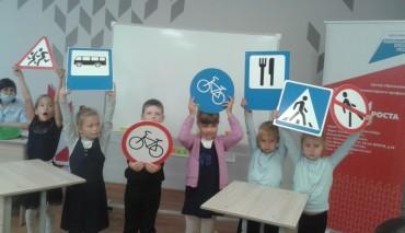 В Омской области прошло мероприятие «Школа пешехода»