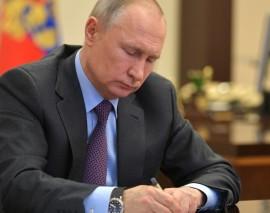 Президент Российской Федерации Владимир Владимирович Путин подписал федеральный закон «О молодежной политике».