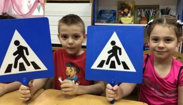 Ребята из дошкольных групп Школы №1234 ЦАО уже успешно справились с тестированием знаний ПДД по окончании первой части проекта «Школы юного пешехода».