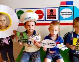 Воспитанникам детского сада «Золотой ключик» с детства прививают традиционные ценности и навыки дорожной безопасности