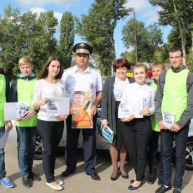 Общероссийская акция «Безопасность детей – забота родителей» осень 2015 год