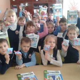 Общероссийская акция «Урок безопасности для детей и родителей» (подготовка к зимним каникулам)